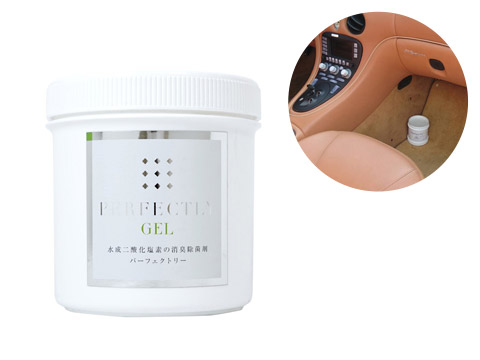 据置型 消臭除菌ゲル:Perfectly Gel 500g
