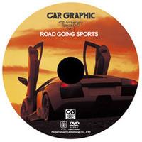 スーパーカー激走シーンのDVD付『CG』4月号、発売!の画像