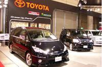 【東京オートサロン2005】トヨタの主役はマークX。Top of MARK Xはスーパーチャージャー装備