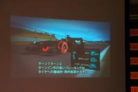 タイヤメーカーの視点から見る鈴鹿サーキットの特徴も、映像で紹介された。