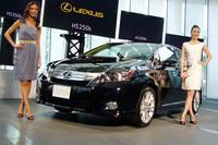 レクサス初のハイブリッド専用車「HS250h」、発売
