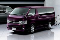 トヨタ、ハイエースに上質な内装の特別仕様車