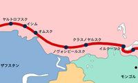 第23回:8月22日「再び西へ向かって」の画像