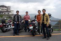 箱根大涌谷にて(左から2番目が私)。