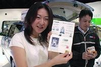 """【Movie】万博で活躍した""""未来コンセプトビークル""""「i-unit」にアナタも乗れる!"""