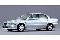 ホンダ「アコード/トルネオ」に特別仕様車の画像