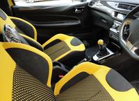 シトロエン、「DS3」に色がユニークな限定車を設定