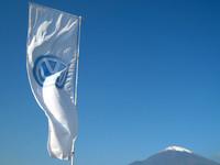 絶好の行楽日和に恵まれ、このとおり富士山もバッチリ見える。