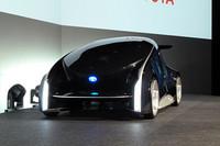 """トヨタ、""""つながる""""コンセプトカー「TOYOTA Fun-Vii」を出展の画像"""