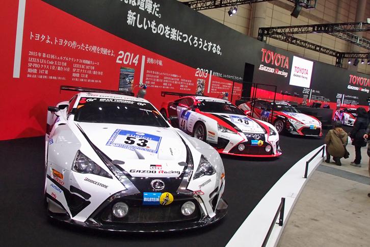 東京オートサロン2016のTOYOTA GAZOO Racingブースに展示された、歴代の「ニュルブルクリンク24時間耐久レース」参戦車両。