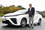 トヨタの燃料電池車「ミライ」は、どんな思いで作られた? 開発責任者に聞いた。