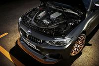 BMW、特別限定車のM4 GTSを発売の画像