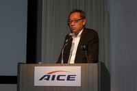 AICE設立の経緯について説明する、運営委員会委員長の松浦浩海氏(本田技術研究所)。