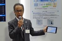「ビッグデータ交通情報システム」について説明する、トヨタの友山茂樹常務役員。