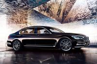 「BMW 750Liインディビジュアルエディション」