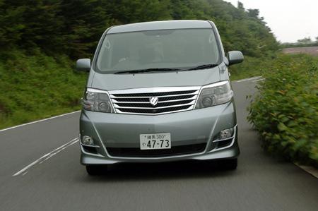トヨタ・アルファードG MS 8人乗り(FF/5AT)【ブリーフテスト】