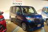 トヨタ、新型小型車「ルーミー」「タンク」を発売