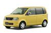三菱、軽乗用車「eKワゴン」と「トッポ」に特別仕様車