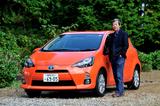 日本の最量販小型ハッチ「トヨタ・アクア」を、Mr.GT-Rはどう評する?