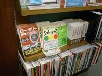 五反田某書店で見てきました。ホントに並んでたよ〜(涙)