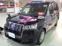 「トヨタ・ジャパンタクシー」。2017年10月にデビューした。