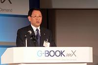 「テレマティクス技術は、自動車産業の将来と豊かな社会づくりに欠かせないもの」とG-BOOKへの熱意を語る、トヨタ自動車の豊田章男取締役副社長。スピーチのなかでは中国へのG-BOOK進出も示唆した。