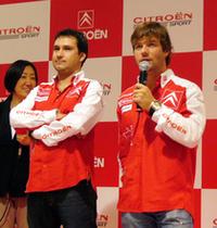 王者ローブ、ラリージャパンに気合十分【WRC 07】