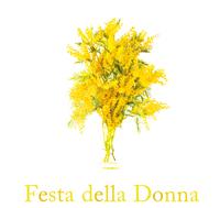 今回の「フィアット500C ミモザ」は、イタリアで3月8日が「Festa della Donna(フェスタ・デラ・ドンナ)=女性に感謝の意を表す日」となっていることにちなんで、設定された。
