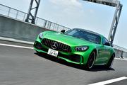 メルセデスAMG GT R(FR/7AT)【試乗記】