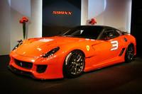 「フェラーリ599XX」