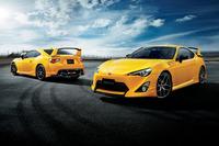 """「86 GT""""Yellow LimitedエアロパッケージFT""""」"""