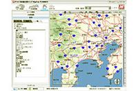 住所、電話番号、施設など3800万件の検索データを収録。拡大写真はこちら