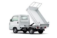 「アクティ トラック特装車」