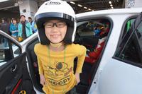 笹原選手の運転する同乗走行体験を終えた神奈川県からきた吉川櫂生くん(小学校3年生)。「怖くなかったよ。ワーって傾いてた。また乗りたい!」
