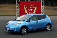 「日本カー・オブ・ザ・イヤー2011-2012」に輝いた、日産の電気自動車「リーフ」。