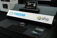 「マツダ コネクト」は、日本仕様の車載機器として、初めてインターネットラジオに対応している点も特徴。サービスプロバイダーには世界4万局以上のウェブコンテンツを提供する「aha by HARMAN」を採用している。今のところ、日本国内のコンテンツは多くないが、担当者いわく「今後の充実に期待してください」とのことだった。