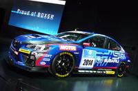 ニュルブルクリンク24時間耐久レースに投入予定の、新型「スバルWRX STI」のレース車両。