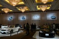 ホテルの大宴会場にAMG車がズラリと並んだ。