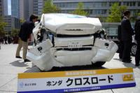 """「ホンダ・クロスロード」も、すっかり""""別人""""に。乗員保護ではインプレッサを凌いだが、歩行者保護性能があと一歩及ばず。"""