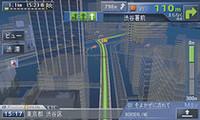 3D表示の案内ルートはずいぶん昔からあるが、この「ソリッドシティガイドモード」は現実的でわかりやすいので有用性が高そうだ。
