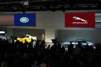 新型車、コンセプトカー充実のイギリスメーカー【フランクフルトショー2011】