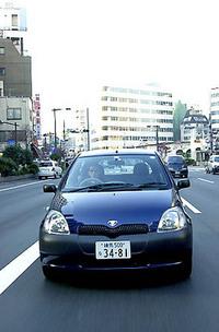 トヨタ・ヴィッツB エコパッケージ(5MT)【ブリーフテスト】の画像
