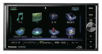 「CN-RX01WD」はボディー右側にハードキーを縦に並べた200mmワイドボディー。クルマのコンソール形状に合わせて選ぶ。メニュー画面にBlu-ray Discのアイコンが見える。