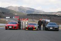 新型「R8」の発表会では、「R8 LMS」で2016年のSUPER GT GT300クラスに参戦するチームの体制発表も行われた。今シーズンは従来からの「Audi Team Hitotsuyama」に加え、「Audi Team Braille」がR8 LMSで同レースに参戦する。