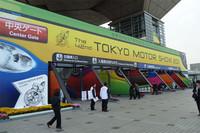 第42回東京モーターショー2011が開幕