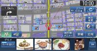 これがクラリオンナビ独自のピクチャービュー。周辺の食事情報を自動検索、料理を写真で連続表示する。知らない地方をドライブするときに便利。