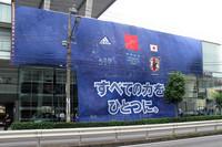 アウディジャパン、日本代表ジャージ身にまとう