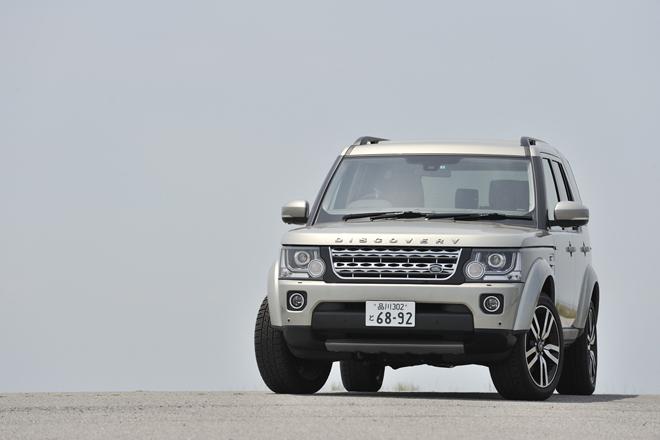 ランドローバー・ディスカバリーHSE(4WD/8AT)【試乗記】
