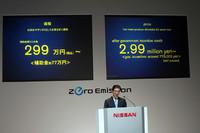 価格について説明する、日産自動車日本マーケティング・セールス担当常務の片桐隆夫氏。