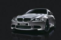 「BMW M3クーペ Special Edition」。写真のボディカラーは、スペースグレー。
